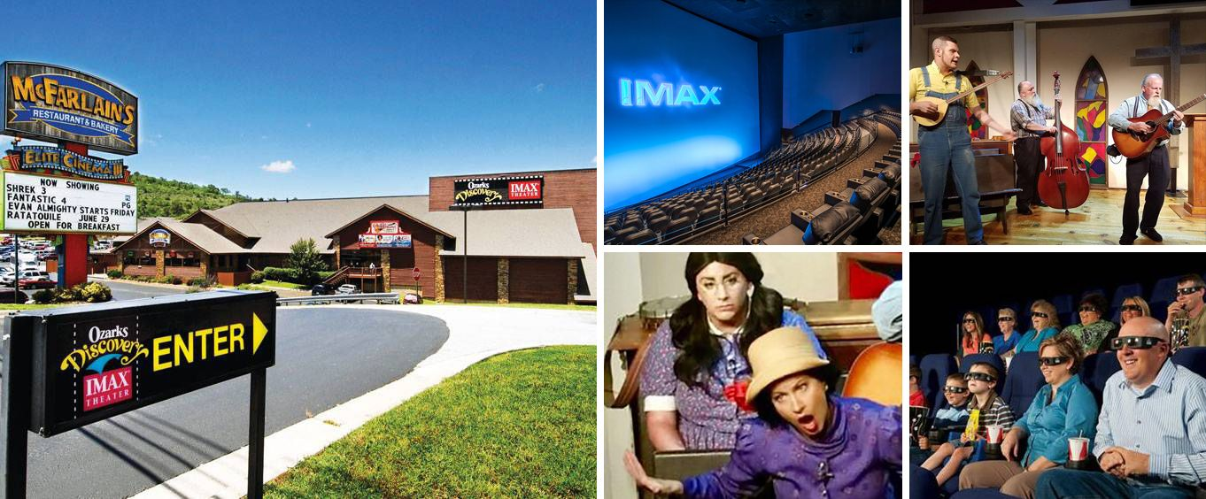 IMAX Complex and Little Opry Theatre